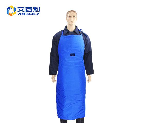 安百利ABL-X05 超低温防护围裙