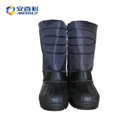 安百利ABL-X08 超低温防护靴子