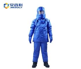 安百利ABL-F10 超低温防护服分体
