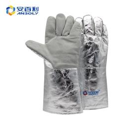 安百利ABL-S58 牛皮铝箔耐高温手套