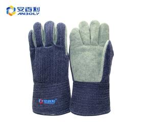 安百利ABL-S536 400度耐高温手套