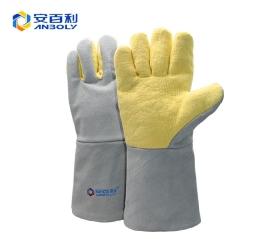 安百利ABL-S510 牛皮芳纶耐高温手套