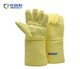 安百利ABL-S531 500度耐高温手套