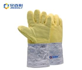 安百利ABL-S532 500度芳纶密织铝箔手套