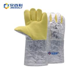 安百利ABL-S57 500度铝箔芳纶耐高温手套