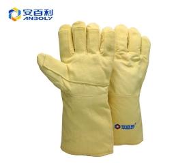 安百利ABL-S551 650度耐高温手套