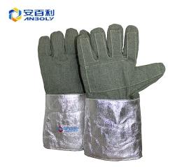 安百利ABL-S515 1000度耐高温手套