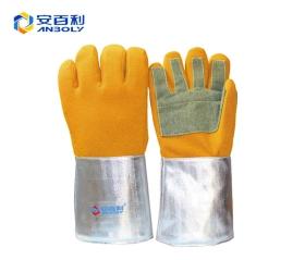 安百利ABL-S518 1000度耐高温手套