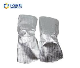 安百利ABL-X042 芳纶镀铝护膝
