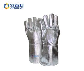 安百利ABL-S592 芳纶镀铝手套