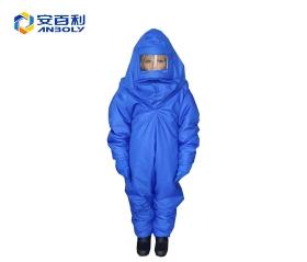 安百利ABL-F10 超低温防护服连体连帽