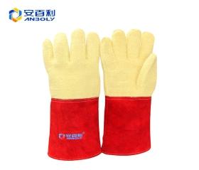 安百利ABL-S539 500度耐高温手套