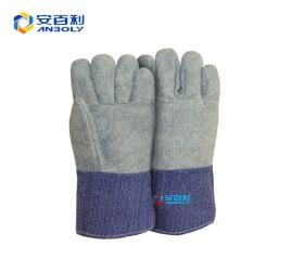 安百利ABL-S553 400度耐高温手套